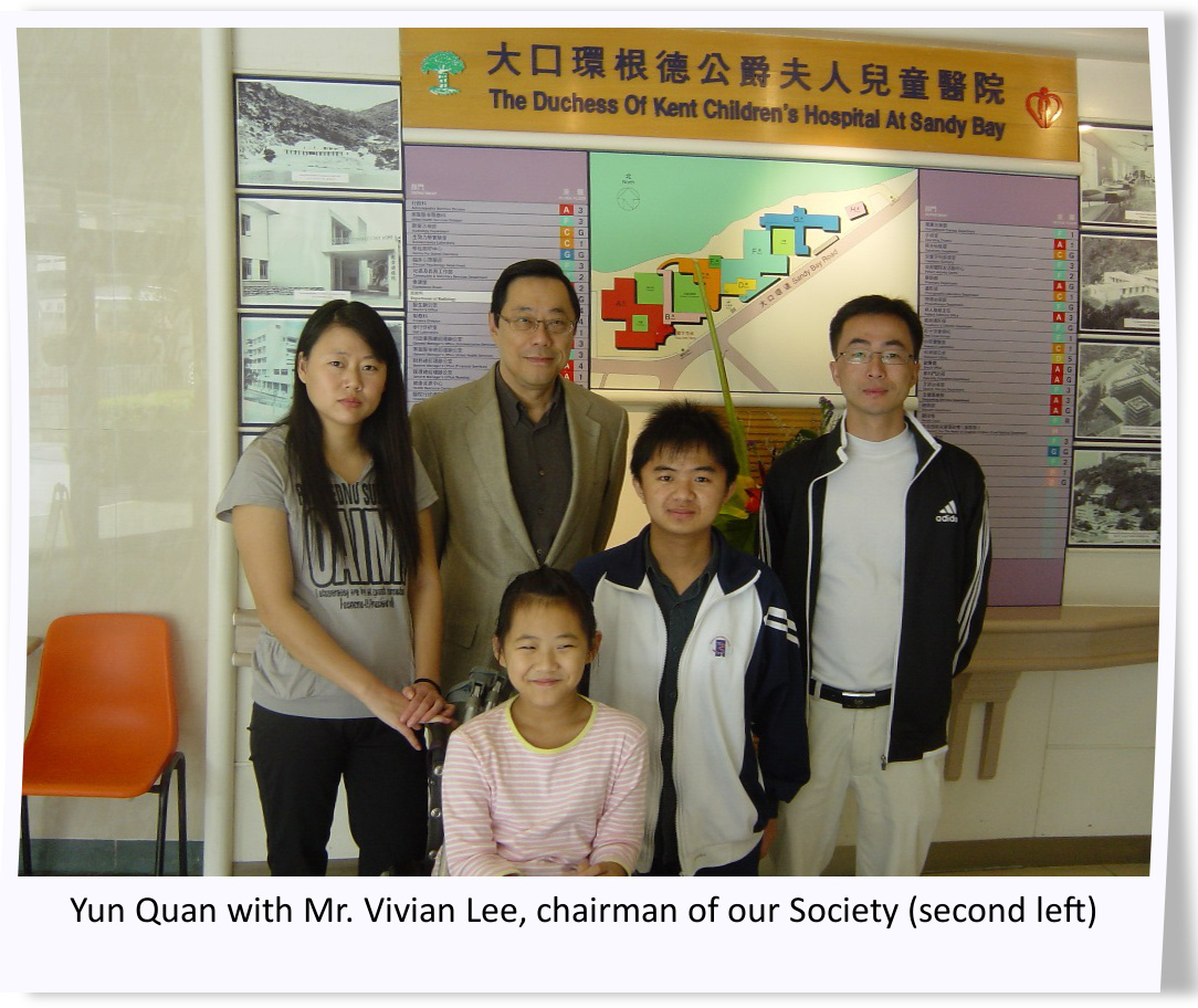 Photo of Yun Quan with Mr. Vivian Lee, chairman of our society
