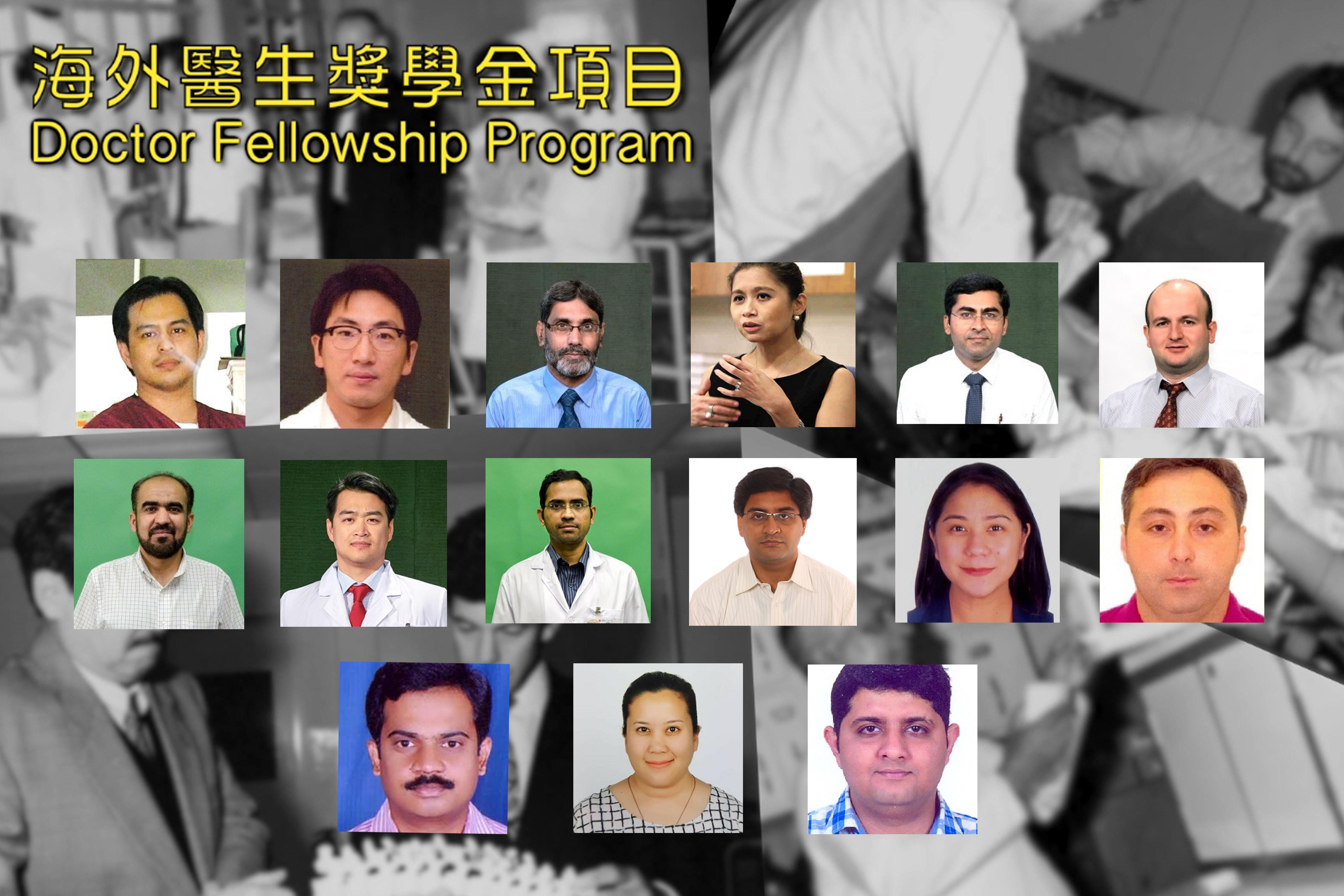 Doctor Fellowship Program 資助海外骨科醫生來港研究計劃