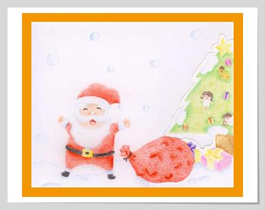 Merry Christmas 聖誕快樂